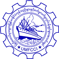 Union of Myanmar Federation of Chambers of Commerce and Industry